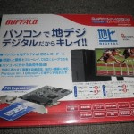 テレビチューナーが500円?自作PC参号機の拡張ボードに搭載!