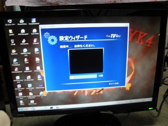 バッファロー テレビチューナー インストール
