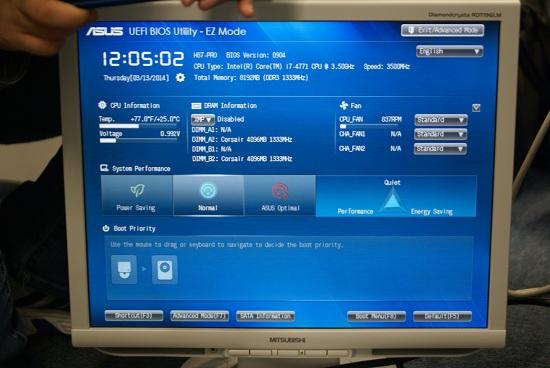 自作PC GUI BIOS