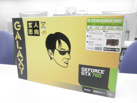 玄人志向 GeForce GTX 760