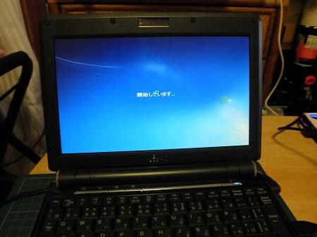Eee PC 901 windows7 インストール