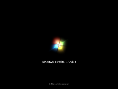 Starting Windows7