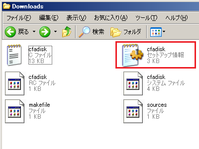 Eee PC 901 HDD化