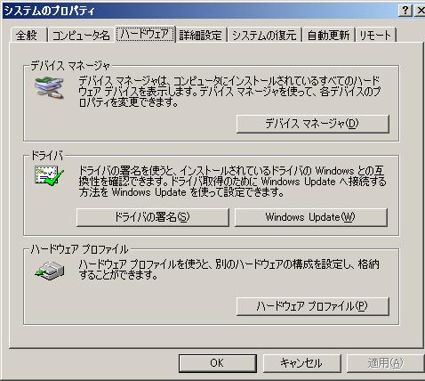 Eee PC 901 デバイスマネージャ