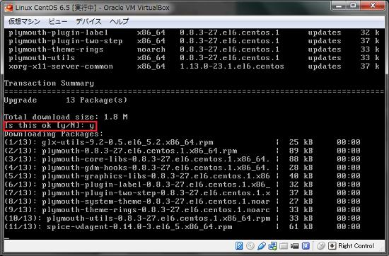 Linux CUIをGUI