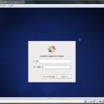 CentOSインストール!CUIになる原因!GUIにする方法!