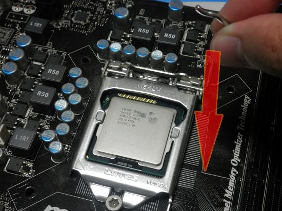 CPU レバー
