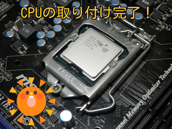 CPU 作業様子