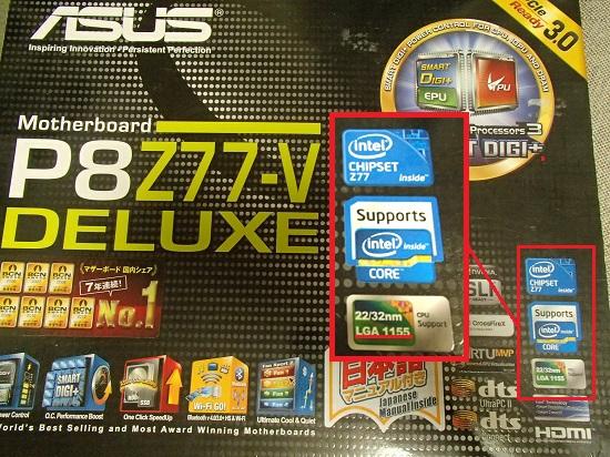 マザーボード インテル AMD 違い