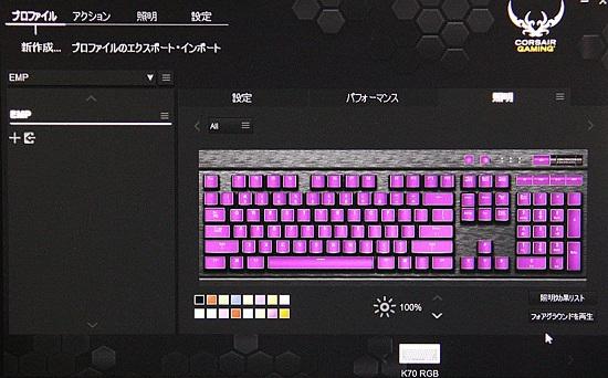 K95 RGB 値段