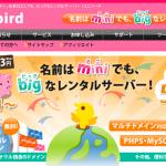 格安レンタルサーバはミニバード!容量も50GBで月額324円!簡単にウェブサイト作成!