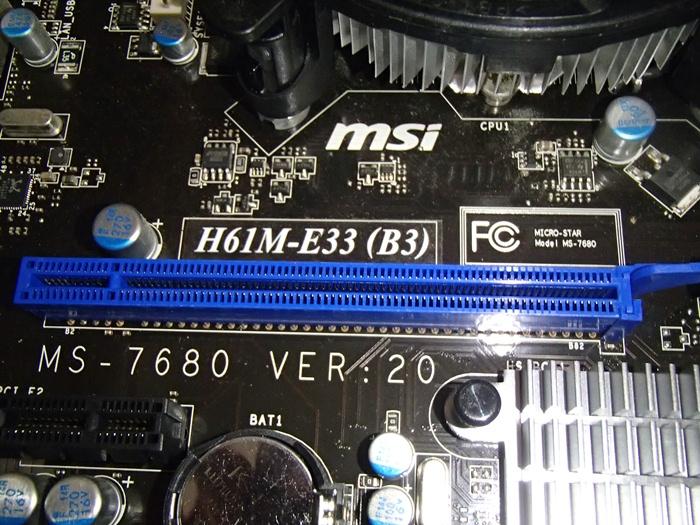 マザーボード PCI Express