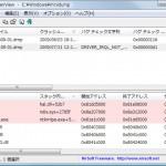 ブルースクリーンを保存できるフリーソフト!ダンプファイルからエラー内容を抽出できて便利!BlueScreenViewの使い方を解説!