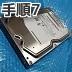 光学ドライブやHDD・SSDの取り付け方!