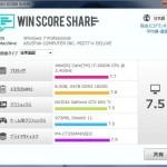 自作PCのスペック測定ソフトWin Score Shareのレビュー!パーツの機能・性能をグラフィカルに数値化!Windows8.1でエクスペリエンスを実行する方法!