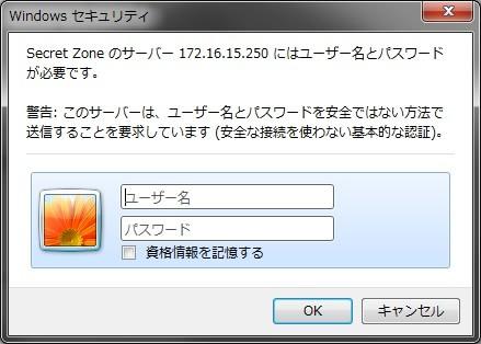 phpMyAdmin ログインパスワード