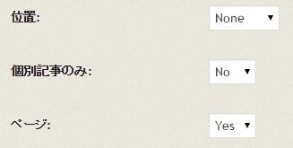 WordPress ソーシャルアイコン
