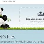 無料のPNG圧縮変換アプリでおすすめは?劣化を抑えて重い画像を一括最適化!透過インターレースを保持して簡単に圧縮する方法!