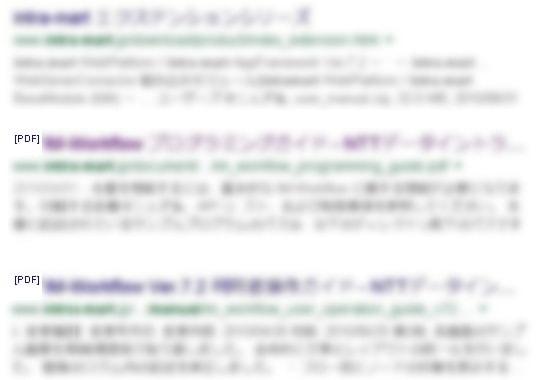 PDFファイル 検索エンジン