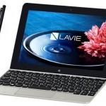 2015年夏モデル最新タブレットのおすすめはこれ!LAVIE Tab WシリーズのWinタブに32GB登場!気になるデザインと性能比較!
