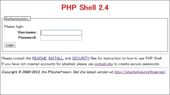 PHP Shell ログイン方法