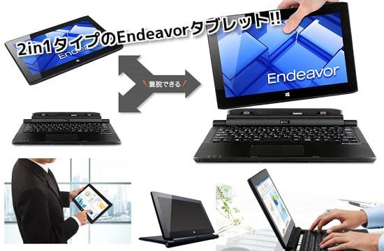 Windows10 BTOパソコン