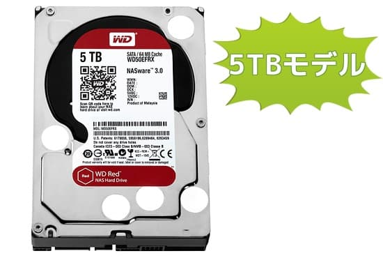 WD Red 5TBモデル