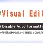 PS Disable Auto Formatting 不具合