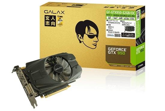GF-GTX950-E2GB/OC