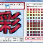 USBメモリや外付けHDDの表示アイコン変更する裏技!彩彩畑でオリジナルアイコンをリムーバブルディスクに設定する手順!