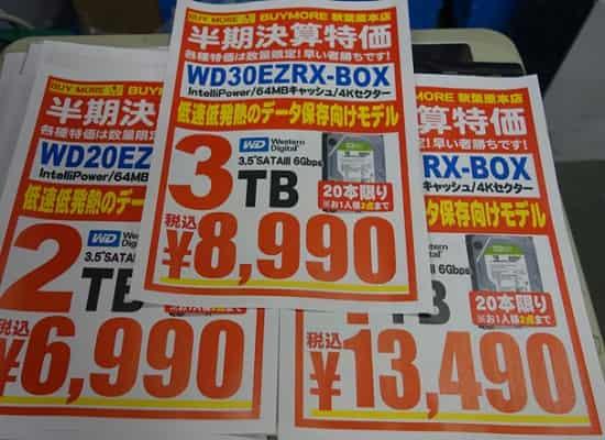WD Green 安売り