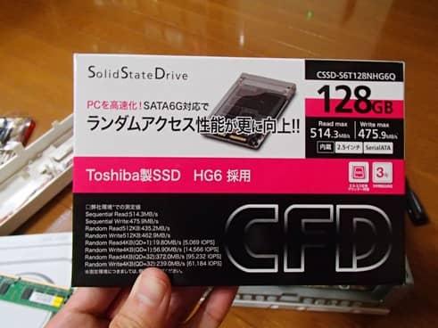 SSD ランダムアクセス強い