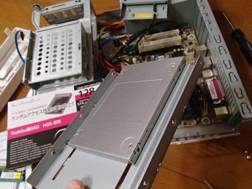 TOSHIBA SSD ランダムアクセス