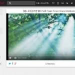 お気に入りのYouTube動画をリピート再生!Listen On Repeatの使い方とスマホ版アプリについて!