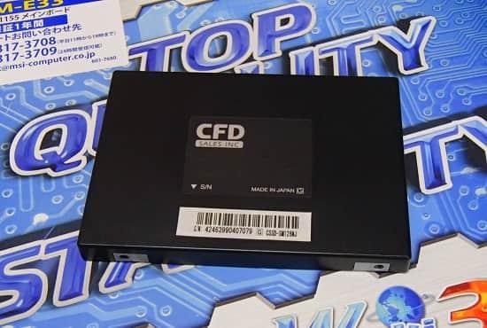 SSD 寿命 長い