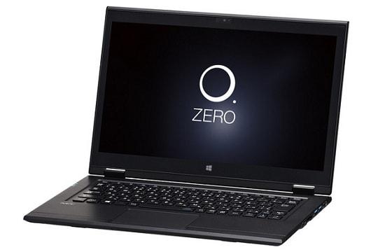 Hybrid Zero 軽い