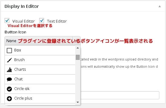 WordPress オリジナルアイコン