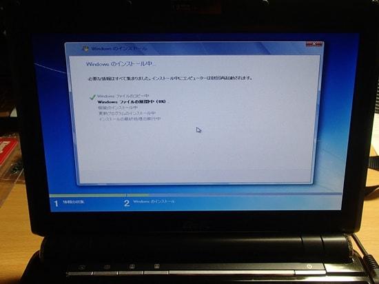 Eee PC 901 Windows 7 インストール