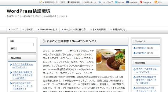 リファインSNOW WordPressテーマ