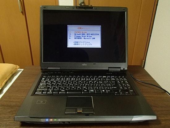 古いノートパソコン メモリ増設