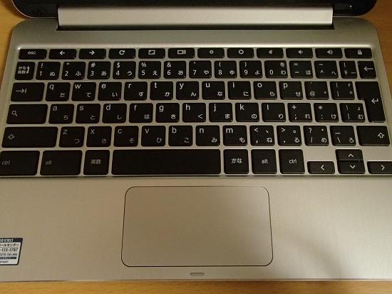 Chromebook キーボード