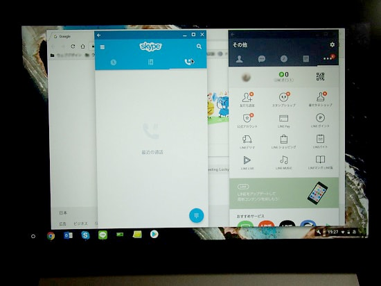 Chromebook Androidアプリ